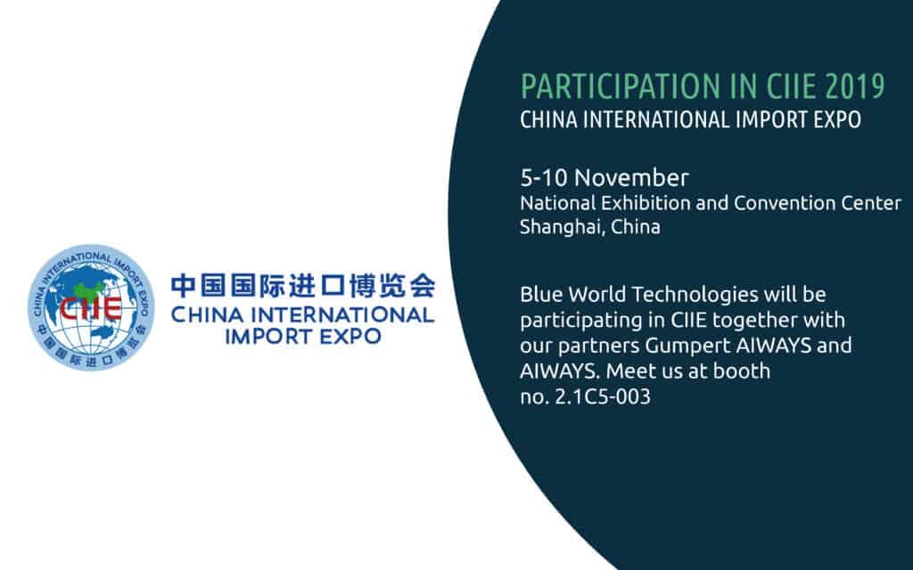 Blue World Technologies at CIIE 2019